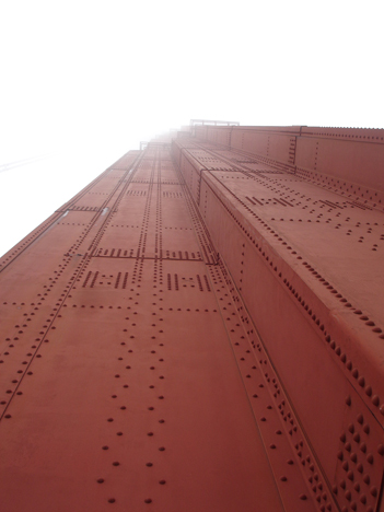 looking up at the side of THE FIRST TOWER
